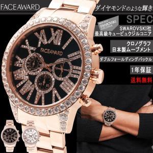 腕時計 スワロフスキー ジルコニア メンズ ゴールド watch FACEAWARD|monocase-store