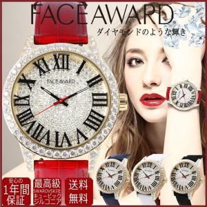 腕時計 キラキラ スワロフスキー ジルコニア レディース メンズ ゴールド ギラギラ FACEAWARD|monocase-store