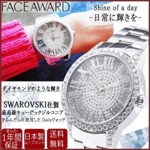 腕時計 ジルコニア ビックフェイス スワロフスキー メンズ レディース watch FACEAWARD|monocase-store