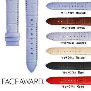 (送料無料) 腕時計交換用ベルト20mmベルト 本革 FACEAWARD(フェイスアワード) マットクロコ|monocase-store