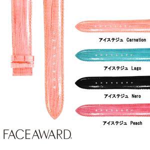 (送料無料) 腕時計交換用ベルト22mmベルト 本革 FACEAWARD(フェイスアワード) アイステジュ リザード 型押し|monocase-store