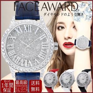 腕時計 スワロフスキー ジルコニア ビックフェイス レディース メンズ watch FACEAWARD|monocase-store
