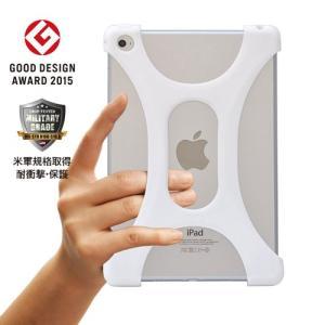 iPad mini 1/2/3/4 対応ケース 落下防止 高品質シリコン 超軽量 耐衝撃 吸収 グッドデザイン2015受賞 米軍MIL規格取得 Palmo White|monocase-store