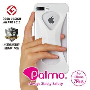 iPhone8/7 Plus ケース アイフォン8プラス Palmo 落下防止シリコンケース White|monocase-store