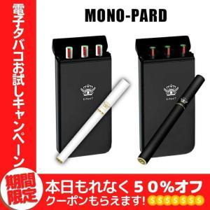 電子タバコ mono-pard E-Pard-I iBudd...