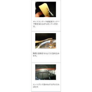 純正ヘッドライト・テールランプ シーリング材(無着色) ごんた屋|monocolle|03
