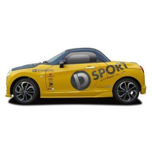Dsport コペン サイドスカート ダイハツ コペン CERO (LA400K) 用 1台分|monocolle