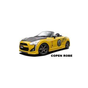 Dsport コペン フロントロアスカート 未塗装 ダイハツ コペン ROBE ローブ , CERO セロ (LA400K) 用 1台分|monocolle