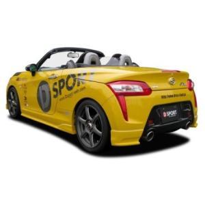 Dsport コペン リアロアスカート ダイハツ コペン ROBE (LA400K) 用 1台分|monocolle