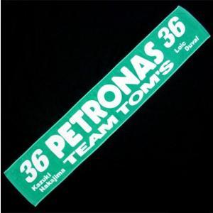 2012モデル トムス チーム マフラータオル PETRONAS (08304-TSP12) monocolle
