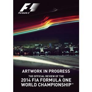 2014 FIA F1世界選手権総集編 DVD版 完全日本語|monocolle