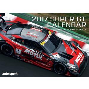 2017 SuperGT スーパーGT カレンダー 壁掛けタイプ 13枚(表紙+12カ月分)|monocolle