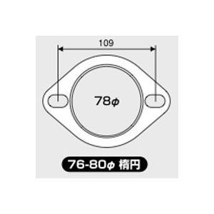 JURAN マフラーガスケット 直径76〜80mm 楕円 1枚入り|monocolle