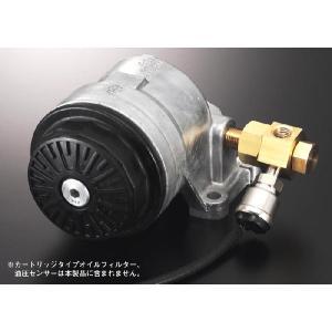 JURAN センサーアダプター 油圧計用 マツダL3/LF専用(PT1/8) 1ヶ (328199)|monocolle