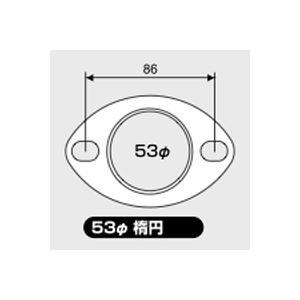 JURAN スーパーマフラーガスケット(カーボン製) 直径53mm 楕円 1枚入り|monocolle