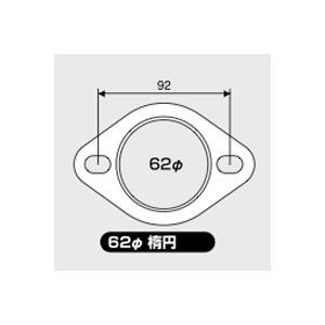JURAN スーパーマフラーガスケット(カーボン製) 直径62mm 楕円 1枚入り|monocolle