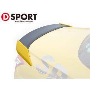 Dsport コペン トランクスポイラー カーボン ダイハツ コペン ROBE(LA400K) 専用用 1台分|monocolle