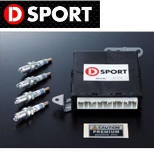Dsport スポーツECU (スポーツコンピューター) ダイハツ コペン(L880K) 用 monocolle