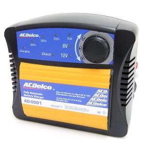 ACDelco AD-0001 6V/12Vバッテリー用 (IC制御) 全自動バッテリーチャージャー|monocolle