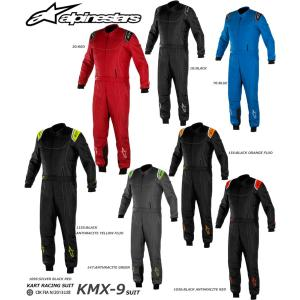 2017NEWモデル アルパインスターズ KMX-9 SUIT レーシングスーツ レーシングカート・走行会用 CIK FIA N/2013公認 (3356017) monocolle