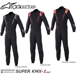 2017NEWモデル アルパインスターズ SUPER KMX-1 SUIT レーシングスーツ レーシングカート・走行会用 CIK FIA N/2013公認 (3351017) monocolle