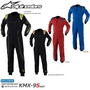 2017モデル アルパインスターズ KMX-9 S SUIT YOUTH キッズ/ジュニアサイズ レーシングスーツ レーシングカート・走行会用 CIK FIA Level2公認 (3356517) monocolle