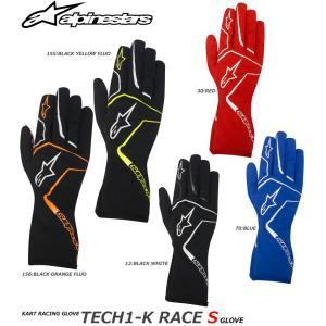 2017モデル アルパインスターズ レーシンググローブ TECH1-K RACE S ジュニア用レーシングカート・走行会用 (3552717)|monocolle