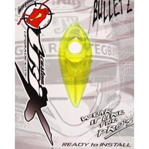 ANTMAN CUSTOM BULLETZ クリアー ヘルメットダクト NEON YELLOW(ネオンイエロー)|monocolle