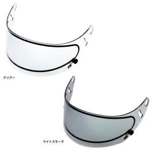 ARAI アライ GP-6系 ヘルメット用 純正 デュアル パーン シールド (ダブルレンズ) 8859規格対応 monocolle