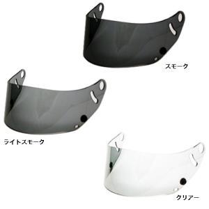 ARAI アライ GP-6系 ヘルメット用 純正シールド 8859規格対応 monocolle