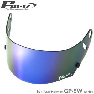 FMV COLOR : BLUE スモークミラー ブルー アライヘルメットGP5W,5X用 ミラーシールド