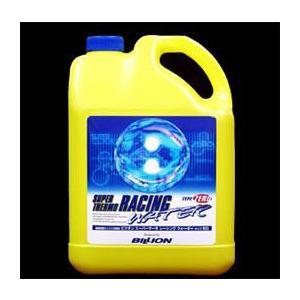 BILLION ビリオン スーパーサーモ レーシング ウォーター タイプ ゼロ 2リットル(2L) monocolle