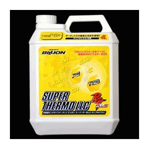 BILLION ビリオン スーパーサーモLLC タイプPGプラス 2リットル クーラント(2L) monocolle