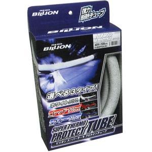 BILLION ビリオン スーパーサーモプロテクトチューブ ホワイト 10φ×50cm チューブ型遮熱材 トリプルコート(白 WHITE) 外径10mm|monocolle