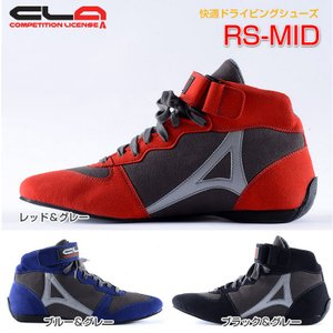 CLA レーシングシューズ RS-MID レーシングカート・走行会用(23.5cm〜24.5cmのみ)|monocolle