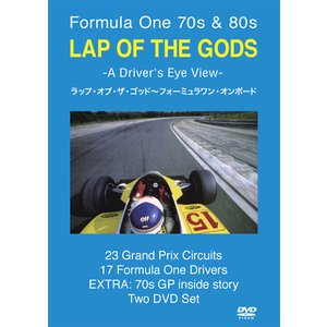 LAP OF THE GODS F1 70年代 80年代 オンボードカメラ特集 DVD|monocolle