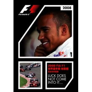 2008 FIA F1世界選手権総集編 DVD 完全日本語版|monocolle
