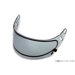 Arai アライ GP-5系(GP5/GP5S/SK5) ヘルメット用 デュアル パーン シールド (ダブルレンズ) 純正シールド|monocolle