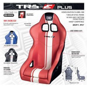 OMP TRS PLUS HA744E フルバケットシート 本国取り寄せ 納期1ヶ月から2ヶ月 monocolle