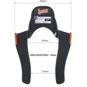HANS社製 新 HANS ADJUSTABLE / ハンス アジャスタブル ハンスデバイス 樹脂タイプ 10~40° FIA8858-2010適合 Mサイズ monocolle 05