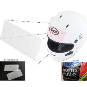 ヘルメット プロテクション フィルム クリア 150mm×80mmサイズ 2枚入り|monocolle
