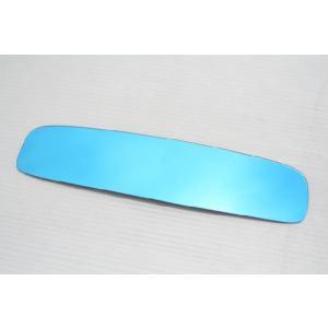 i-magic カラーワイドルームミラー ブルー TYPE-F 受注生産品|monocolle