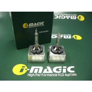 i-magic ハイパフォーマンスHID バルブ D1S 6000K(ケルビン)|monocolle
