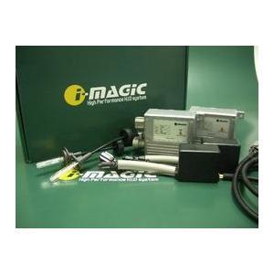 i-magic ハイパフォーマンスHIDシステム キット 35W シングル H1用 6000K(ケルビン)|monocolle