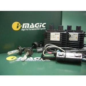 i-magic ハイパフォーマンスHIDシステム キット 55W シングル H1 6000K(ケルビン)