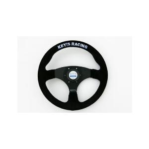 KEY!S Racing Steering オリジナル ステアリング フラットタイプ (NARDIピッチ)|monocolle