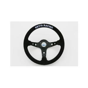 KEY!S Racing Steering オリジナル ステアリング  ディープタイプ (MOMOピッチ)|monocolle