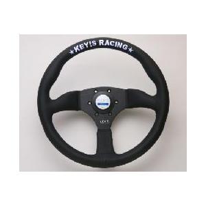 KEY!S Racing Steering オリジナル ステアリング セミコーンタイプ (NARDIピッチ)|monocolle