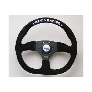 KEY!S Racing Steering オリジナル ステアリング D-シェイプ タイプ (NARDIピッチ)|monocolle