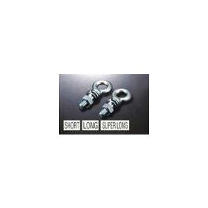 JURAN シートベルト固定用 アンカーボルト ロングタイプ 1ペア(2本入り)|monocolle